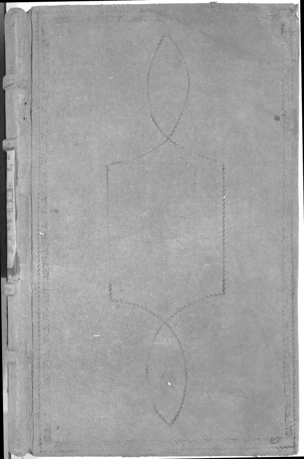 United States Office of Indian Affairs, Central Superintendency, St. Louis, Missouri. Volume 26, Accounts - Front Cover
