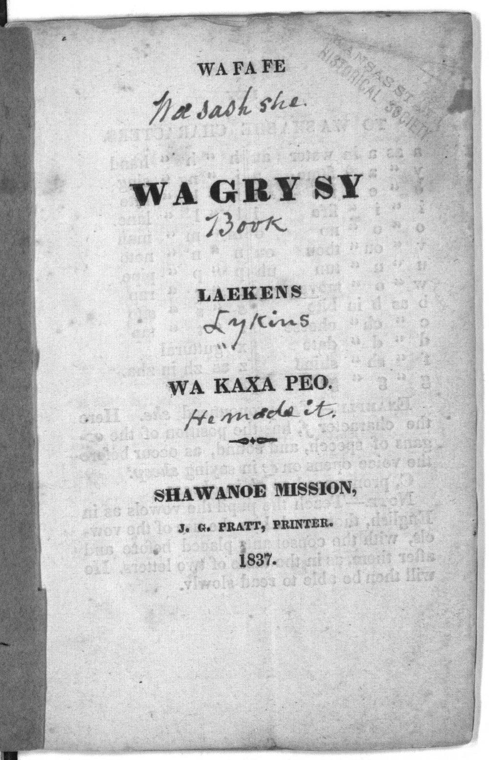 Wa fa fe (Wa sha she) wa gry sy (book) - Title Page