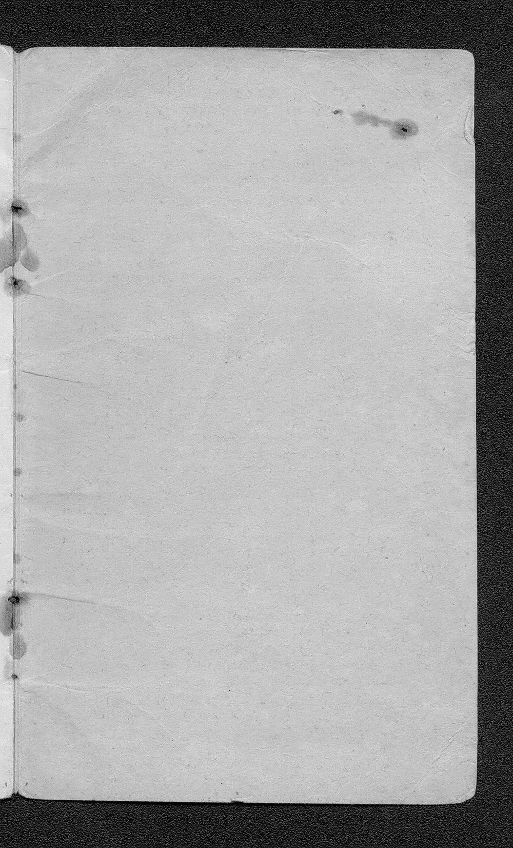 Carrol Victor Christian to Floriene Olive Graham Christian correspondece - 7