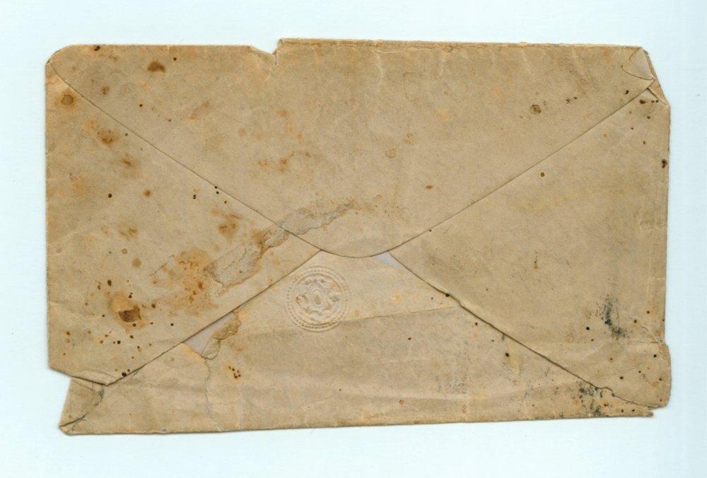 James Butler (Wild Bill) Hickok family collection - March 5, 1852, envelope