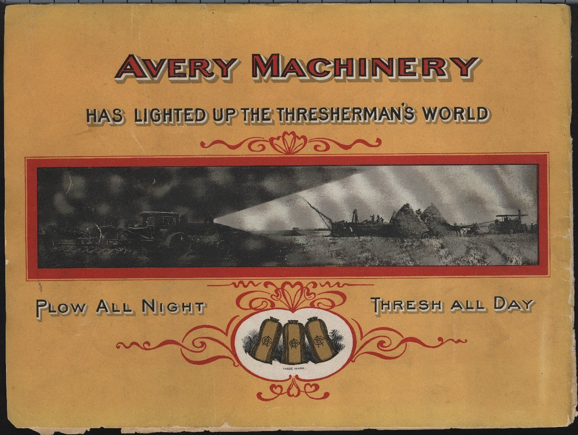 Avery Manufacturing Company catalog - Back Cover