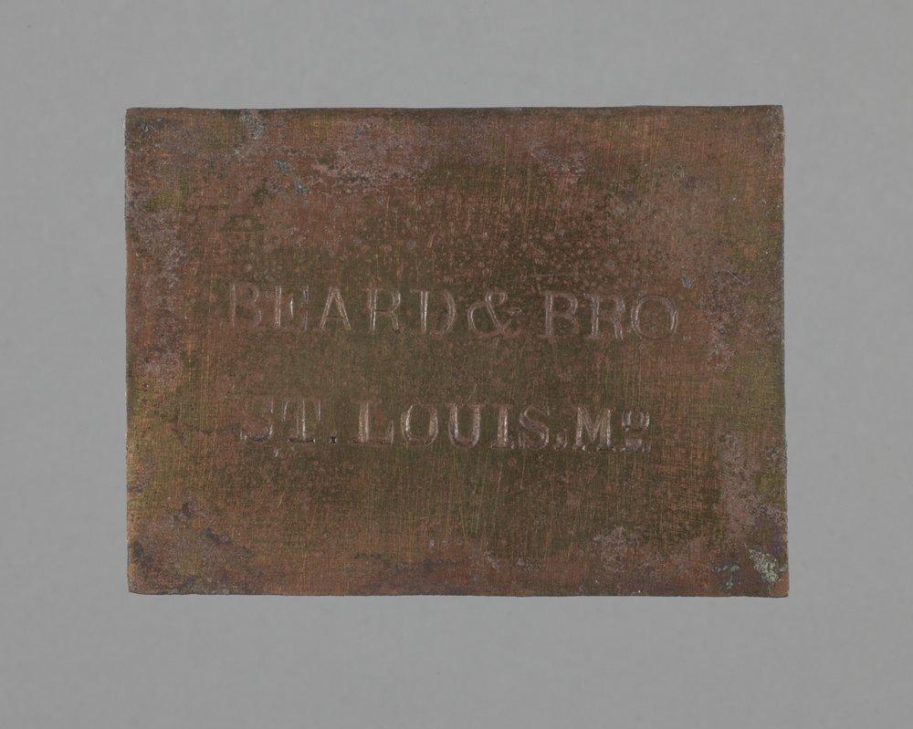 Brass Plate from Fort Zarah, 14BT301 - 1