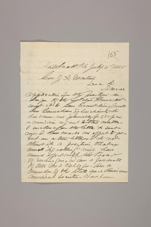 July 1885 - 7