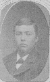 Frederick Funston