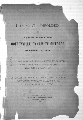 The Plot Unfolded! Or a History of the Famous Coffeyville Dynamite Outrage, October 18, 1888. - Title Page
