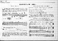 Worrall's guitar school - 3