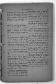 A historical review of the causes and issues that led to the overthrow of the Republican Party in Kansas in 1892 - 11