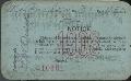 Order of Railroad Telegraphers pass - 2