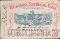 Railroad passes from Western National Fair