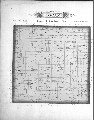 Plat book, Smith County, Kansas - 3