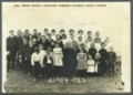 Bell Grade School in Atchison County, Kansas