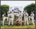 Storm Chasers youth baseball team in Topeka, Kansas