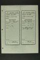 Boston Corbett's military documents - 8