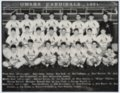Omaha Cardinals baseball team