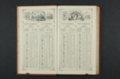 Isaac Tichenor Goodnow diary - 7