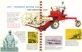 Hesston equipment flyer - P4-5