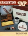 Fiatagri Hesston Prime brochure - front