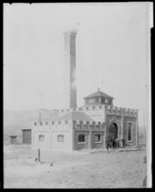Council Grove waterworks plant