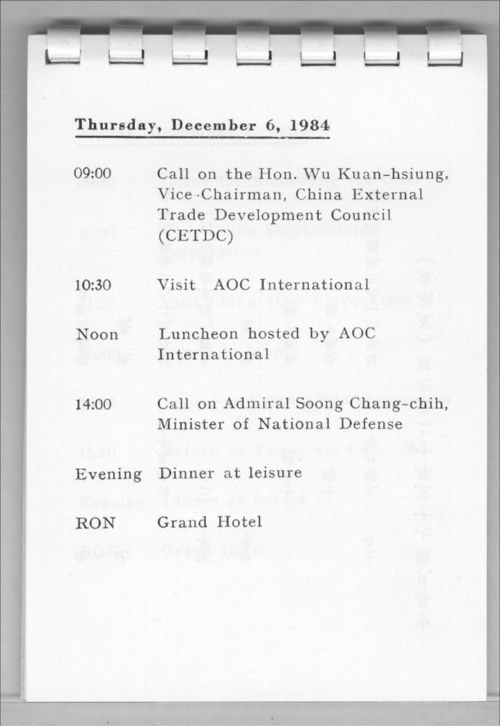 Program for the visit of the Hon. John Carlin and Mrs. Carlin Governor of Kansas to the Republic of China - Page
