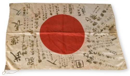 Japanese flag - Page