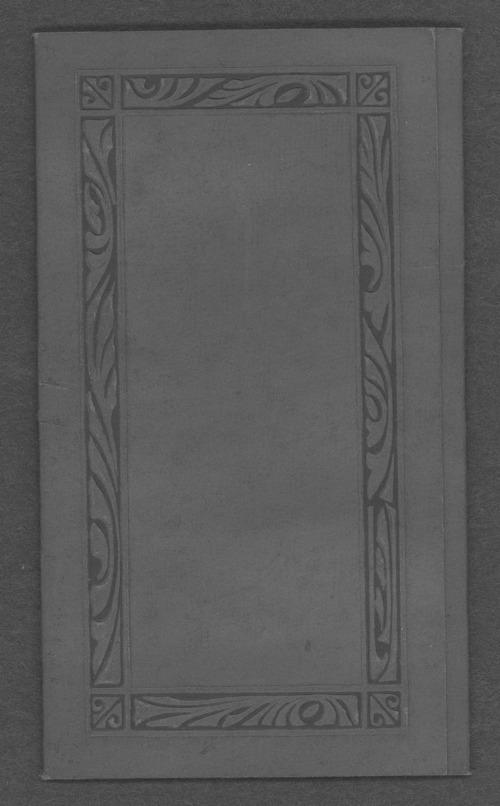 William McFadden, World War I soldier - Page