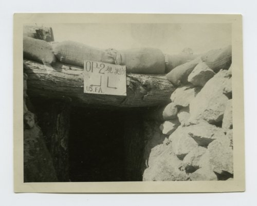 Entrance to a front line bunker at the 196th Field Artillery Battalion in South Korea - Page