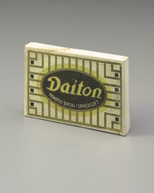 Tobacco box - Page