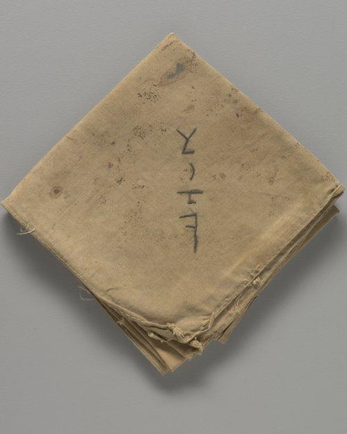 Handkerchief - Page