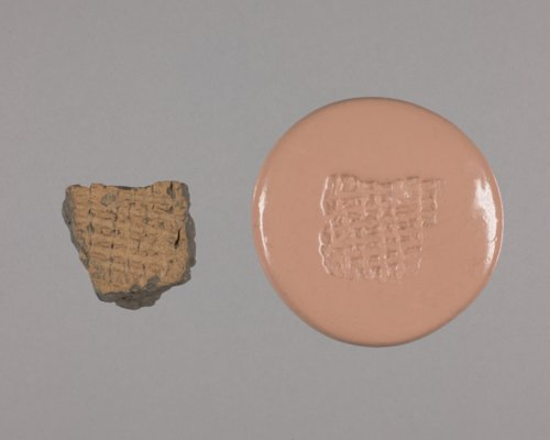 Textile Impressed Pottery Sherd from 14SA401 - Page